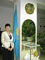 Байбуз Наталья Михайловна