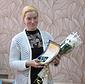 Лисова Светлана Владимировна