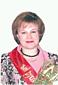 Столбова Фаина Витальевна