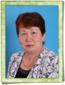 Федина Ольга Михайловна