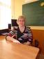 Богатырь Елена Николаевна
