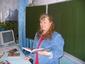 Вахромова Ирина Михайловна