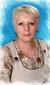 Бурукина Ольга Александровна