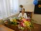 Плотникова Татьяна Ильинична