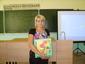 Шергина Надежда Александровна