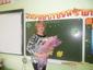 Крылова Юлия Владимировна