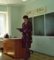 Елёхина Екатерина Петровна