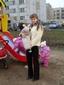 Евтюхова Любовь Александровна