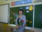 Маевская Ирина Александровна