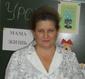 Байкова Вера Андреевна