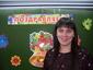 Загитова Гульфия Анатольевна