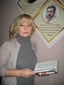Савина Елена Александровна
