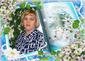 Кожаева Ирина Петровна