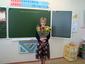 Анискина Елена Юрьевна