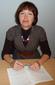Наумова Наталия Владимировна