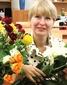 Гуженко Татьяна Владимировна