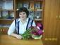 Тараканова Елена Геннадьевна