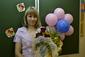 Гаврюшкина Наталия Евгеньевна