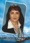 Файт Лариса Викторовна