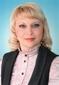 Калинина Оксана Сергеевна