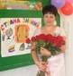 Шумейко  Светлана  Васильевна