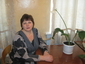 Цыганок Елена Викторовна