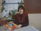 Абольянина Анна Петровна