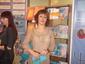 Шульгина Евгения Владимировна