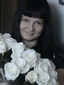 Крутикова Татьяна Викторовна