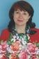 Белая Елена Алексеевна