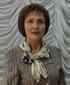 Прокофьева Тамара Александровна