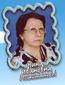 Николаева Нина Ивановна
