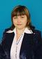Федаева Наталья Константиновна