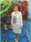 Петрова Елена Вячеславна