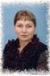 Конониренко Марина Вениаминовна