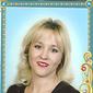 Орлова Ольга Юрьевна