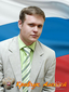 Кравчук Алексей Анатольевич