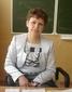 Гололобова Ирина Ивановна