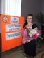 Важенина Полина Сергеевна