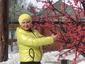 Черемных Татьяна Александровна