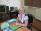 Ларина Ирина Георгиевна