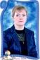 Вдовина Яна Анатольевна