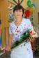 Фоминова Лилия Ивановна