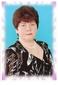 Данилова Светлана Васильевна