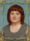 Ионцева Наталья Владимировна