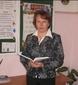Фёдорова Светлана Геннадьевна