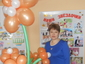 Адарченко Наталья Анатольевна