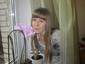 Киричек Елена Александровна