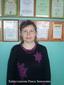 Хайрутдинова Раиса Замаловна