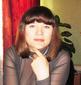 Еронина Мария Вячеславовна